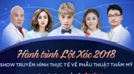 Lộ diện TOP 13 thí sinh Hành trình lột xác 2018 được vào nhà chung